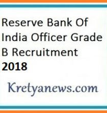 RBI officers grade b recruitment